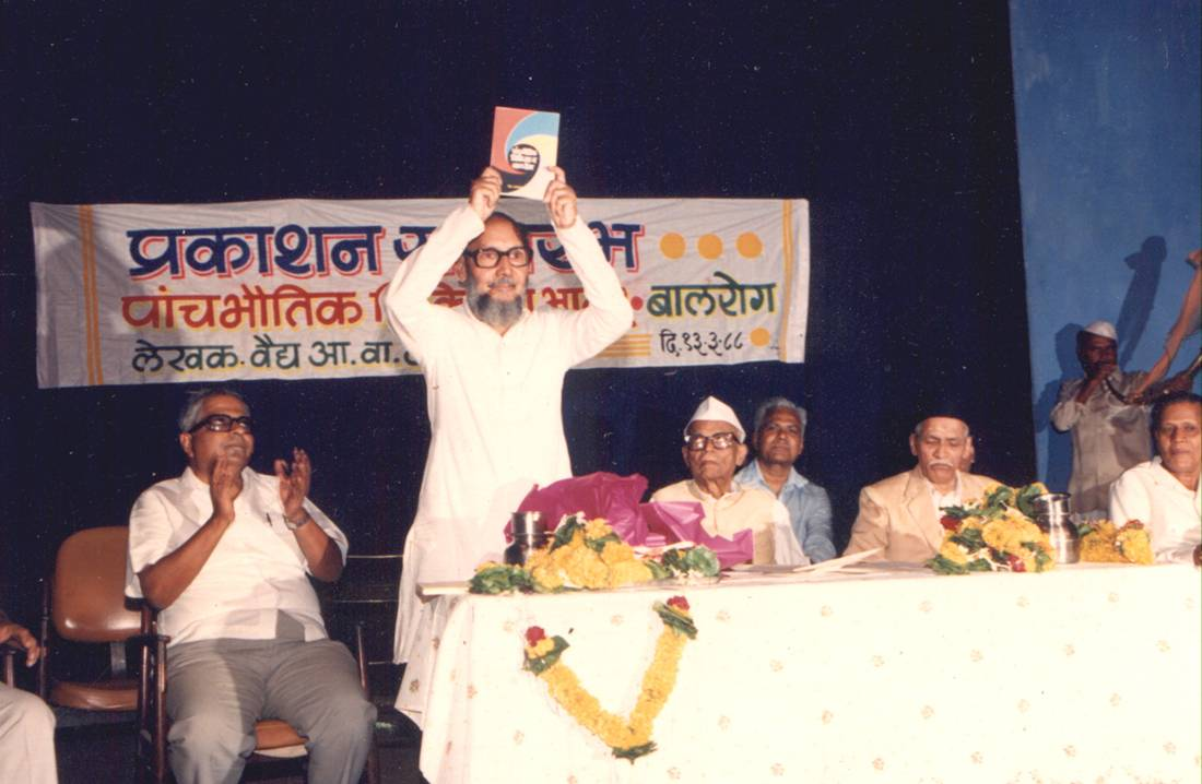 Publication ceremony of his book