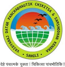 Datar Panchabhautik