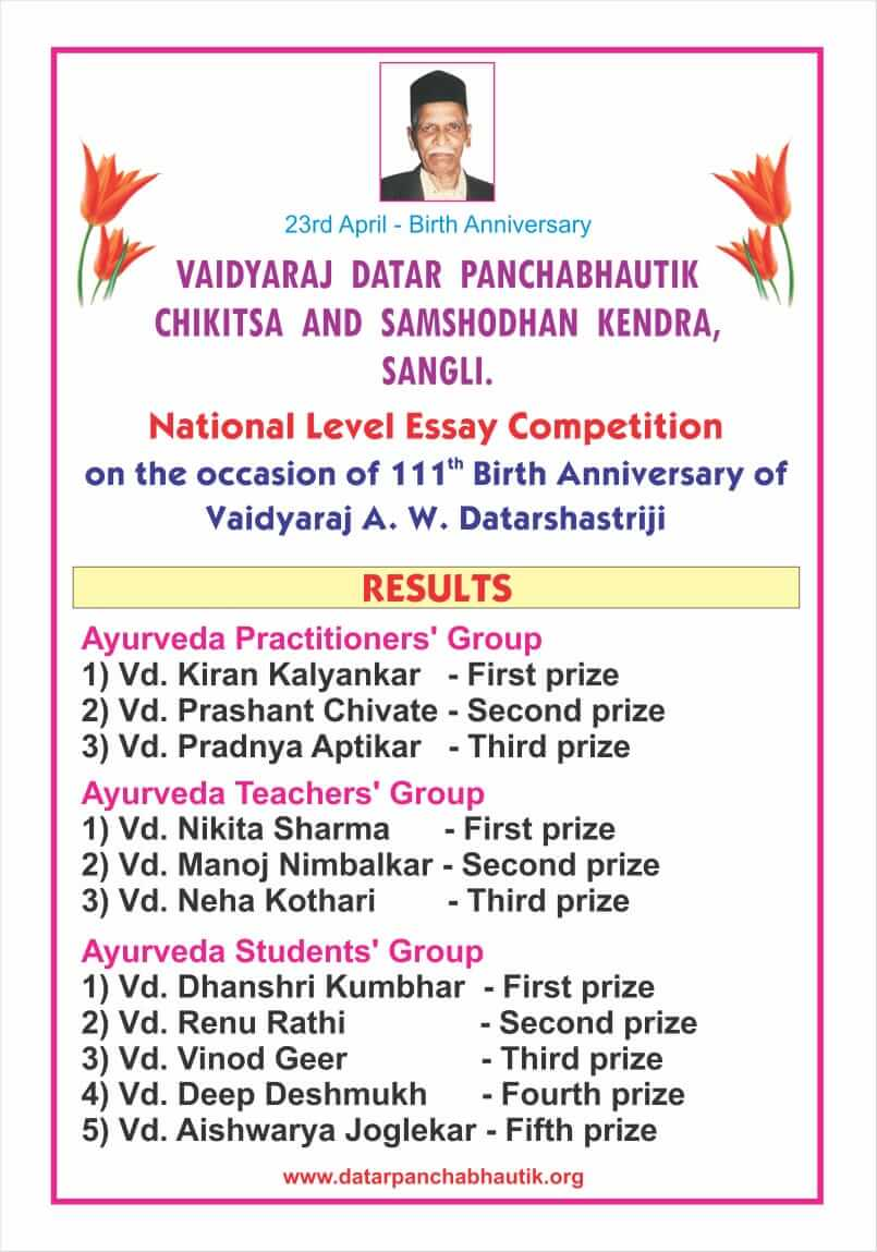 Results of Essay writing competition Covid 19